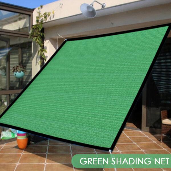 Anti-UV Green Sun Shading Net Outdoor Sunshade Net Garden Shelter Canopy Succulent Plant Gazebo Balcony Shade Netting Cloth