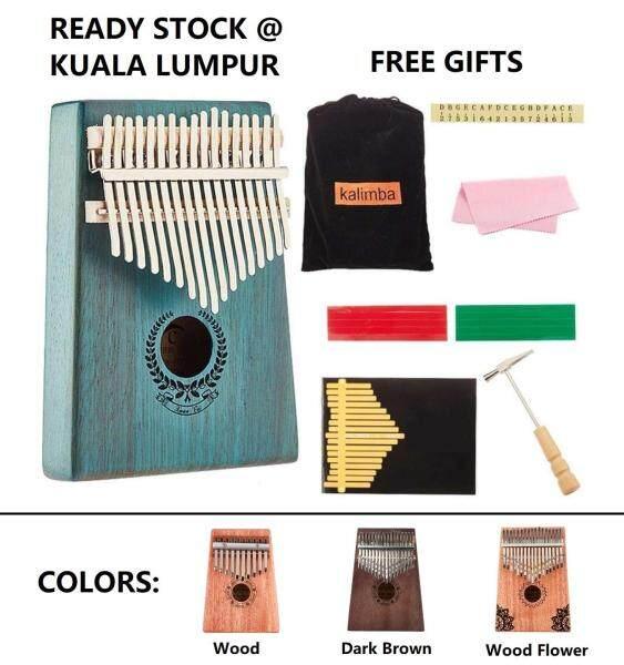 LS Kalimba 17 Key Thumb Piano and Tune Hammer,Portable Mahogany Body Finger Piano Kit,Perfect Festival Gift for Kids Malaysia