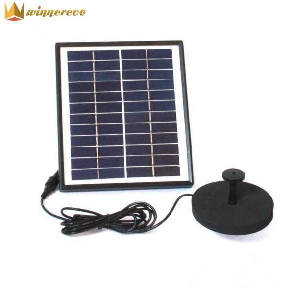 12V 5W Solar Garden Fountain Pump Kit Landscape Birdbath Solar Water Pump