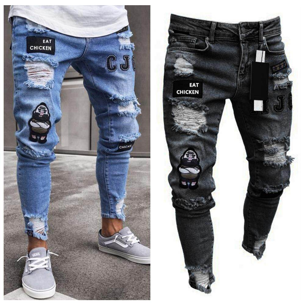 53de285cf9d Product details of Hopeu Frayed Decoration Letter Pattern Jeans for Men  Ripped Skinny Men's Jeans Destroyed Slim Fit Denim Pant Zipper US