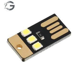 Đèn LED Xung Quanh USB Di Động Siêu Mỏng Nhỏ Tinh Tế Đèn Cắm Trại Ngoài Trời Đèn Ngủ thumbnail