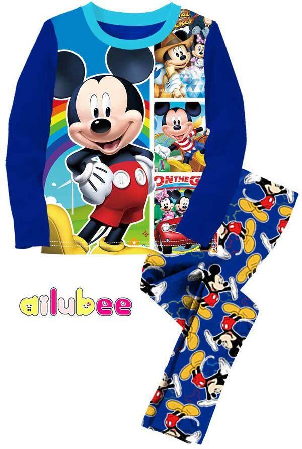Ailubee Blue Miki Rainbow Pyjamas (2y-7y) By Aryana Baby World.