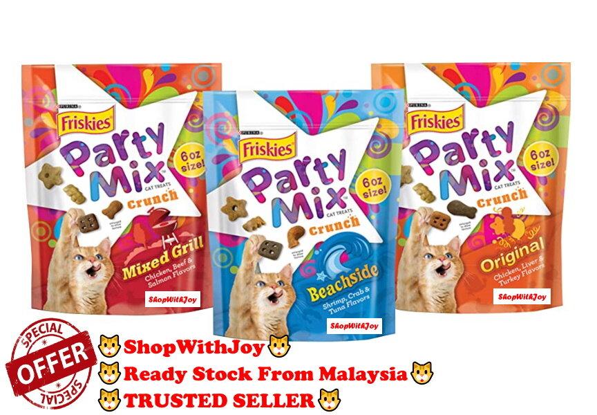 Friskies Makanan Kucing Kering Price In Malaysia Best Friskies Makanan Kucing Kering Lazada