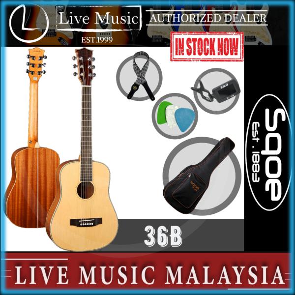 SQOE SQ-36B 36 inch Travel Size Acoustic Guitar  - Natural (SQ36B/SQ 36B) Malaysia
