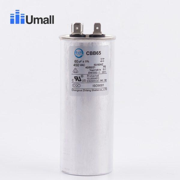 Cbb65 Tụ điều hòa không khí chống cháy nổ máy nén khởi động điều hòa không khí tủ đông tủ lạnh tụ 60UF ktdr5