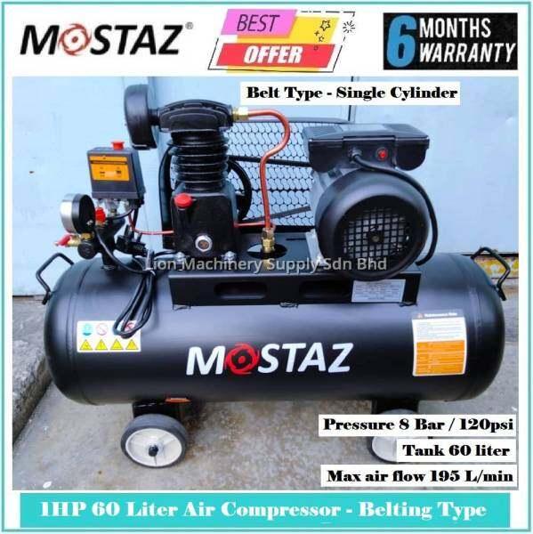 MOSTAZ 1HP 60Liter Air Compressor Belt Type - Single Cylinder MSAC60 - Heavy Duty - 6 Months Local Warranty -