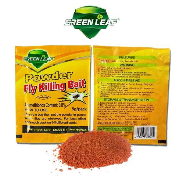 【5 Packets】Green Leaf Powder Fly Killing Bait | Powder Fly Killing Bait