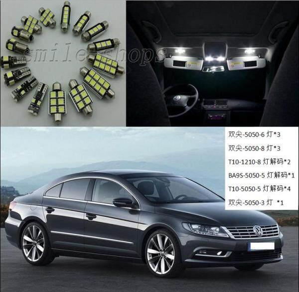 Bộ 14 Đèn LED Nội Thất Không Có Lỗi Màu Trắng Cho VW Passat CC (2009-2014)-