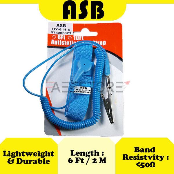 ASB HY-611-6 Anti-static Wrist Strap / Tali Pergelangan Tangan Anti-statik