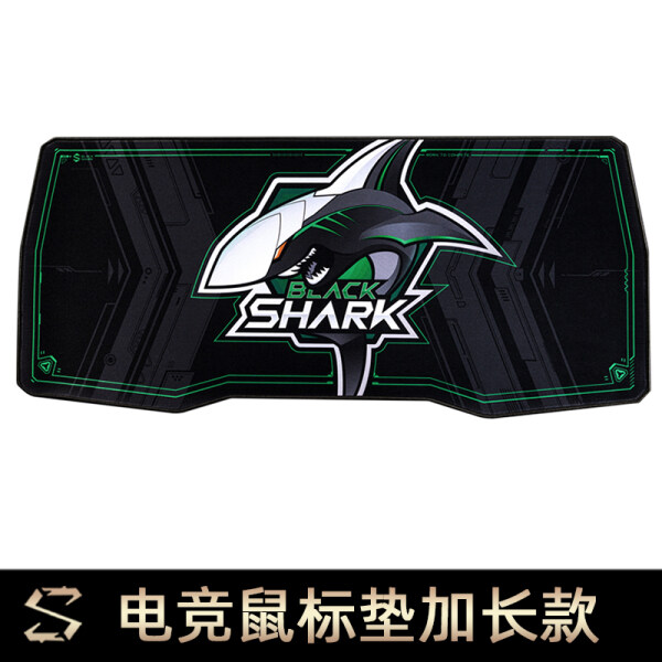Black Shark Mouse Pad Gaming Oversized Game Mouse Pad Waterproof and Dirty-proof Custom-made Custom Original Official Website Lengthened Malaysia