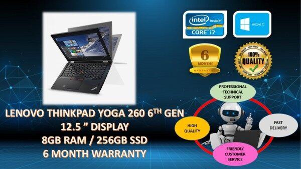 LENEVO THINKPAD YOGA 260 TOUCHSCREEN / 12.5 INCH IPS FHD DISPLAY / 2-IN-1 CONVERTIBLE ULTRABOOK DESIGN / CORE I7-6500U 6TH GENERATION / 8GB DDR4 RAM / 256GB SSD STORAGE / WINDOW 10 PRO 64-BIT / 6 MONTHS WARRANTY [ #LAPTOP ] Malaysia