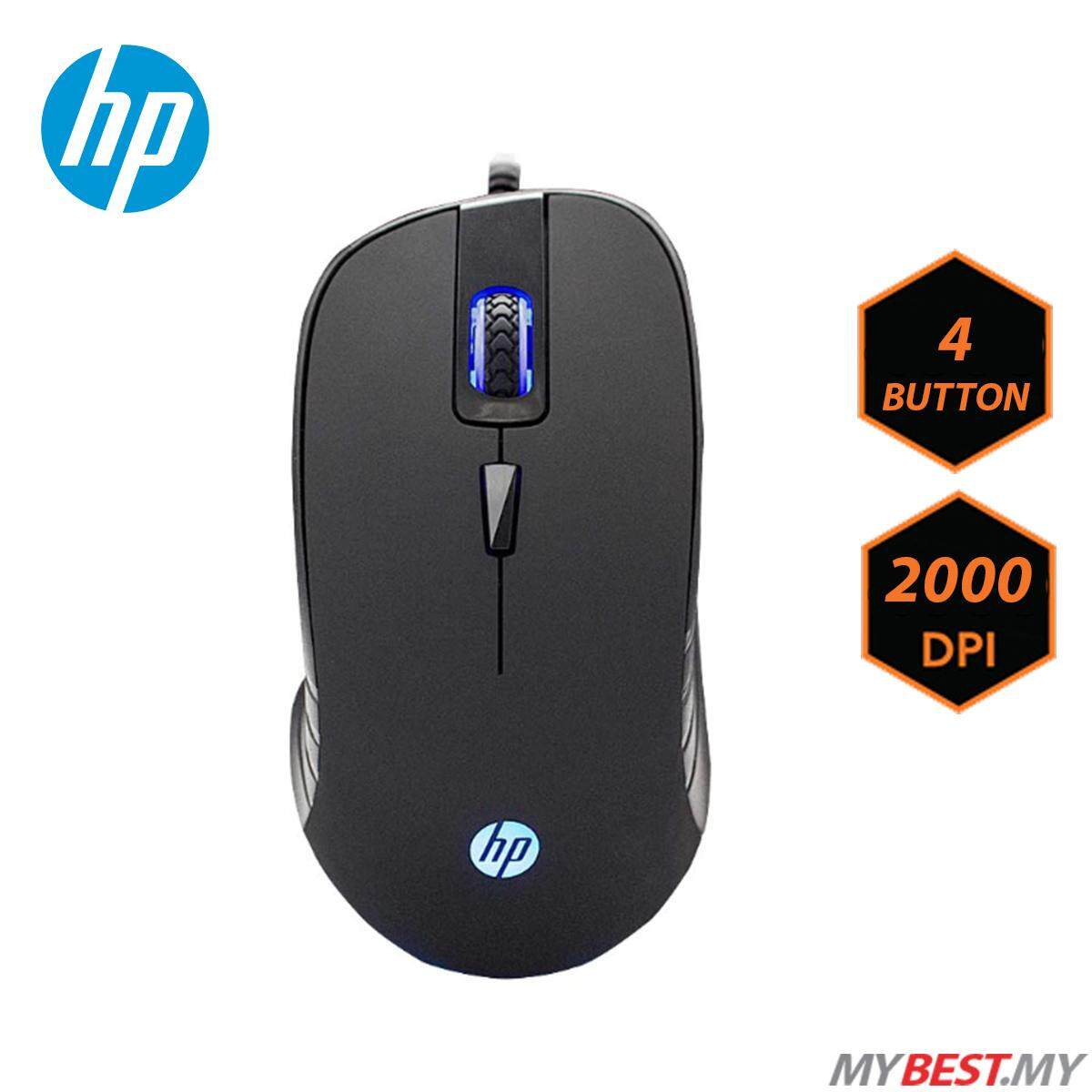 6840d9e0e06 HP G100 Wired Optical USB 2000DPI Wired Mice Gaming Mouse Laptop Computer  Office