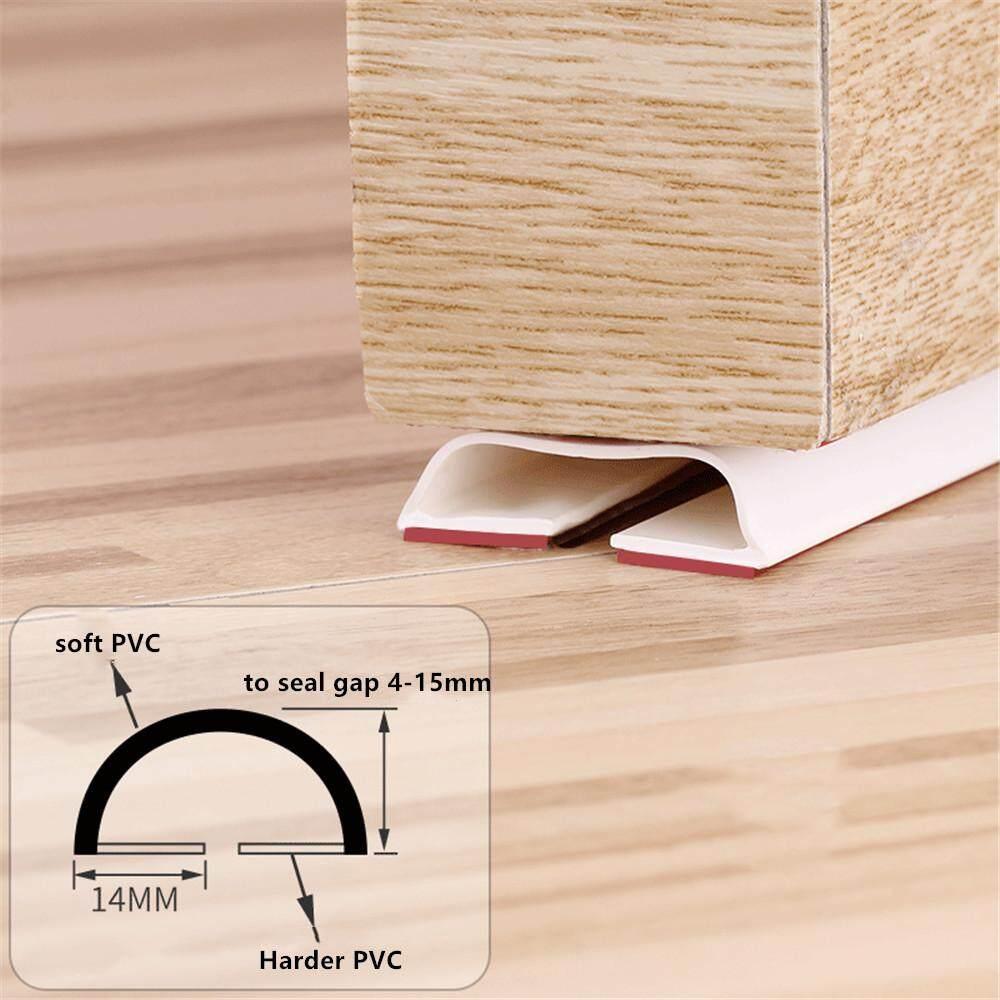 Under Door Draft Stoper Door Bottom Seal Strip 1 Meter Traceless PVC Sealing Bar Waterproof Acrylic Adhesive Brown White