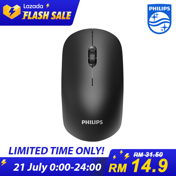 Philips M315 (SPK7315) Wireless Mouse Gaming Mouse Wireless For Home Office PC Computer Laptop Malaysia