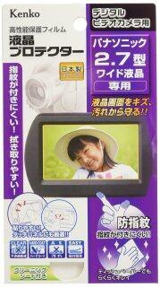 Kenko LCD Bảo Vệ Phim LCD Bảo Vệ EPV-PA27W-AFP LCD Rộng 2.7 Inch Của Panasonic thumbnail