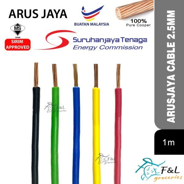 (1 METER) 2.5mm ARUS JAYA Mega Full Cooper PVC Insulated Power Cable Wire/Electrical Kabel PVC Bersalut (SIRIM APPROVED)