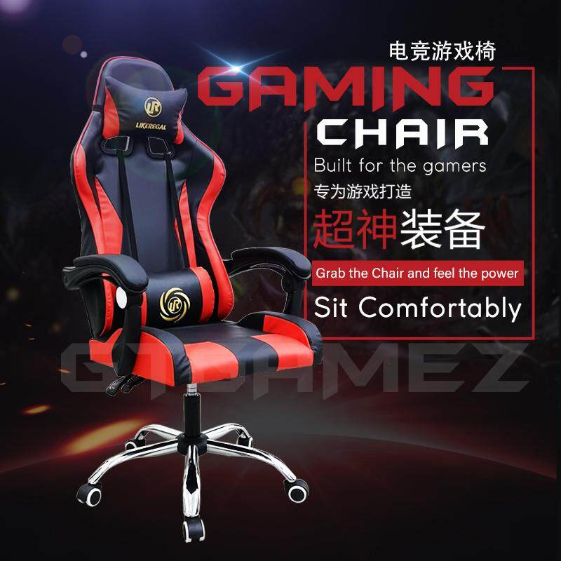 GTGAMEZ Gaming Chair GMZ-GC-YG-721RD Racing Video Game Chair with Ergonomic Backrest and Seat Height Adjustment and Pillows Recliner Swivel Rocker Headrest and Lumbar Sports Chair (Black/Red)