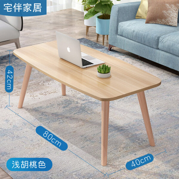 New Style Northern Europe Teapoy Table Simple Small Apartment Living Room Bedroom Creative Oval Rectangular Wooden Table Bay Window