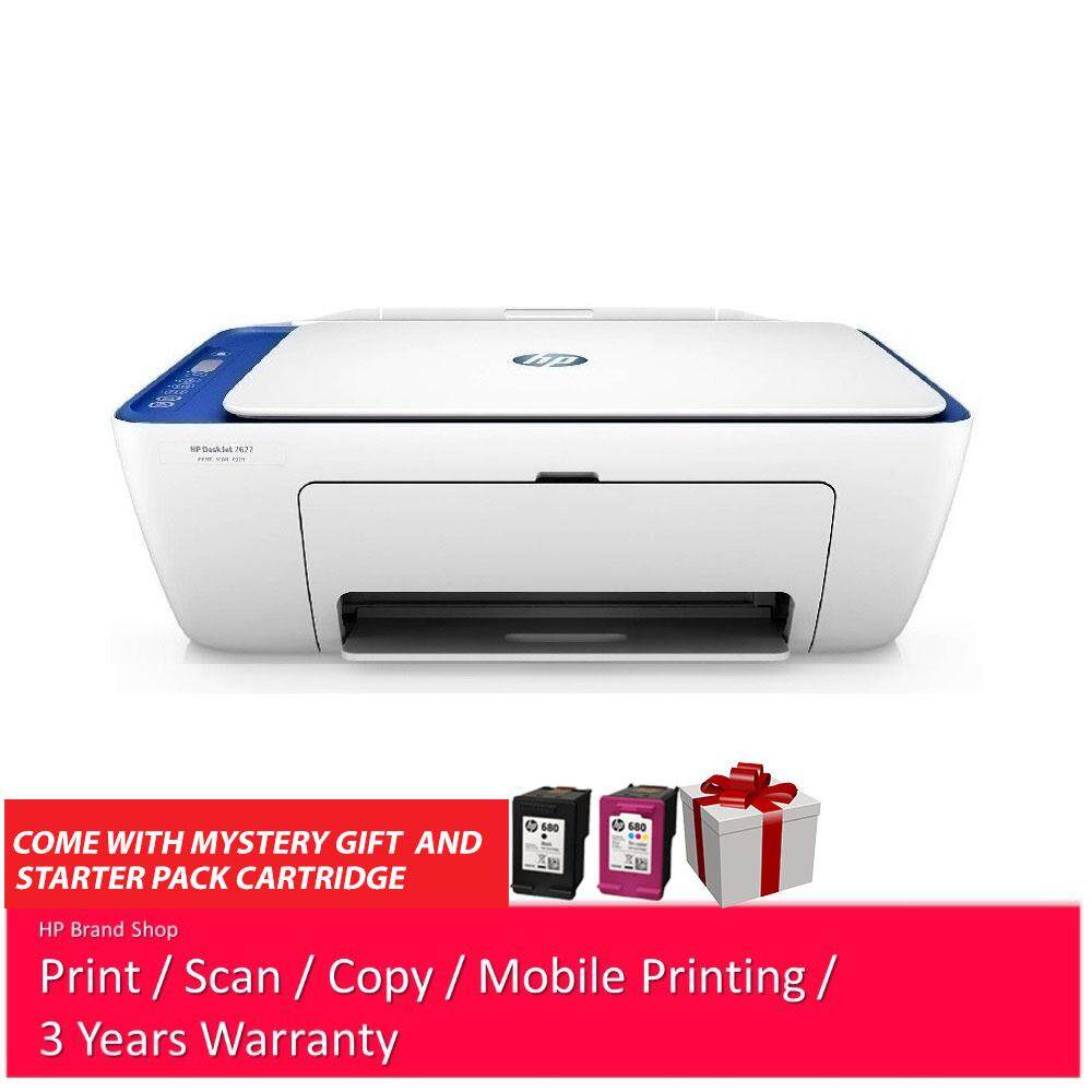 7248e0d96 HP DeskJet Ink Advantage 2676 All-in-One Printer WITH WIFI
