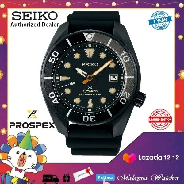 (NEW) Seiko Prospex SUMO Divers 200M SPB125J1 Made In Japan 55th Anniversary Black Series Limited Edition Sapphire Automatic Watch SBDC095 Malaysia
