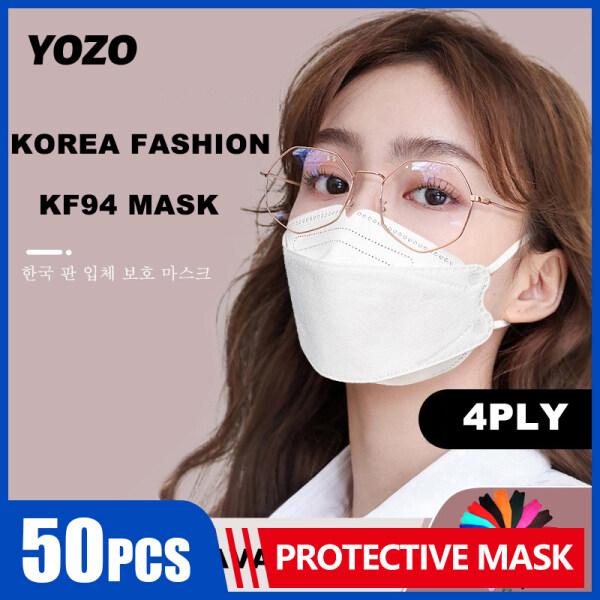YOZO 50 Chiếc Mặt Nạ 4 Lớp KF94 Phiên Bản Hàn Quốc, Pm2.5 Có Thể Giặt Khẩu Trang Màu Đen Bảo Vệ Tái Sử Dụng K N 95 Mặt Nạ Màu Đen Hoạt Hình Phòng Ngừa Kn955 N955 Tái Sử Dụng Có Thể Giặt Mặt Nạ Trắng KN 95 Unisex