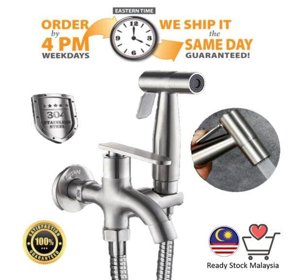 FULL SET 304 Stainless Steel Two Way Tap Bathroom Faucet with Bidet Spray Holder and Flexible Hose