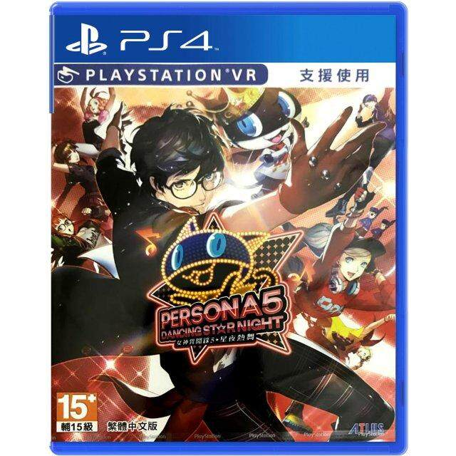 PS4 Persona 5 Dancing Star Night(R3)(Chinese)