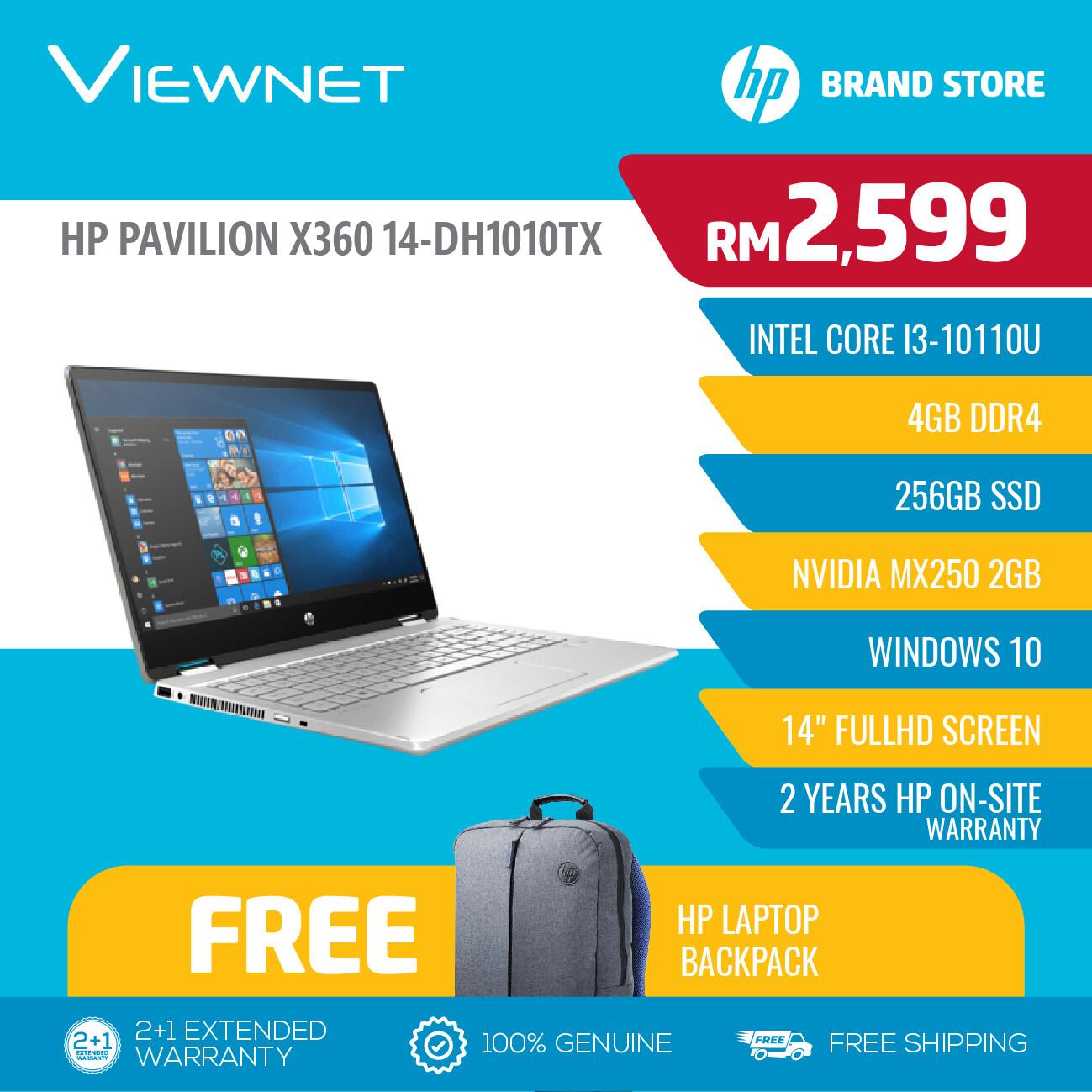 PAVILION X360 14-DH1010TX: INTEL CORE I3-10110U/4GB DDR4/256GB SSD/NV MX250 2GB/W10/14  FHD (8LW60PA) #2YEARS ON-SITE Malaysia