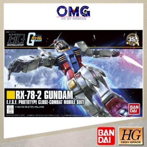 ◕☌  Bandai HGUC Revive RX-78-2 Gundam 57403 HG RX78 RX 78 2 RX-78 OMG RX782 RX 782 1 144 96716