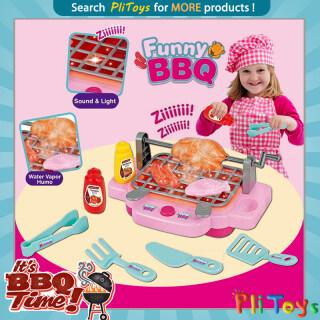 Hơi nước và âm nhạc Đồ chơi nhà bếp Mô phỏng Đồ nướng cho trẻ em Bé gái Bé trai Dụng cụ nấu nướng BBQ Giả vờ nấu ăn Chơi đồ ăn Đồ chơi đồ chơi giáo dục thumbnail
