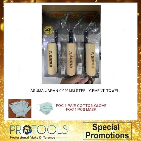 ASUMA JAPAN 4 1/4 inch 0.5MM STEEL CEMENT TOWEL COMBO
