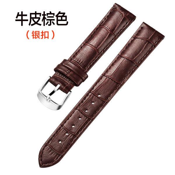 Watch Strap Genuine Leather Men Watch Strap Watch Bracelet Leather Watch Strap Men Watch Strap14161820Leather Watch Strap Malaysia