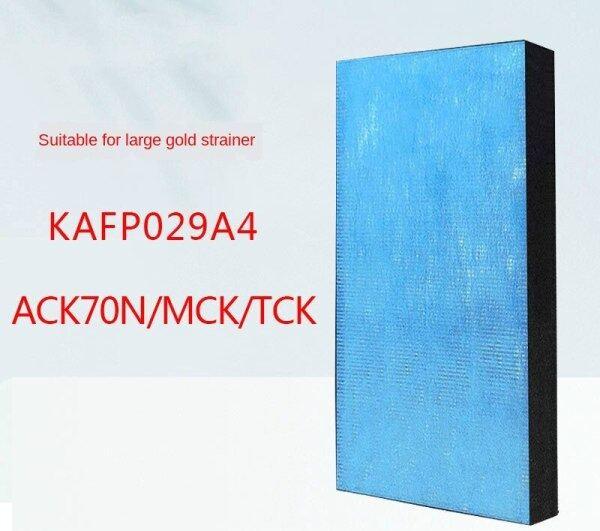 Bảng giá Thích Hợp Cho Daikin Máy Lọc Không Khí Lọc KAFP029A4 ACK70N/Mck/Tck Lọc Điện máy Pico