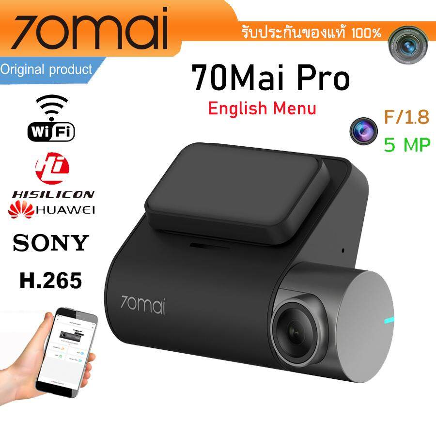 Xiao Mi ecosystem company 70Mai Dash CAM Car Camera (English Menu) 1944p Voice Control DVR Recorder H.265 Voice Control Parking Monitor WIFI Vehicle Camera
