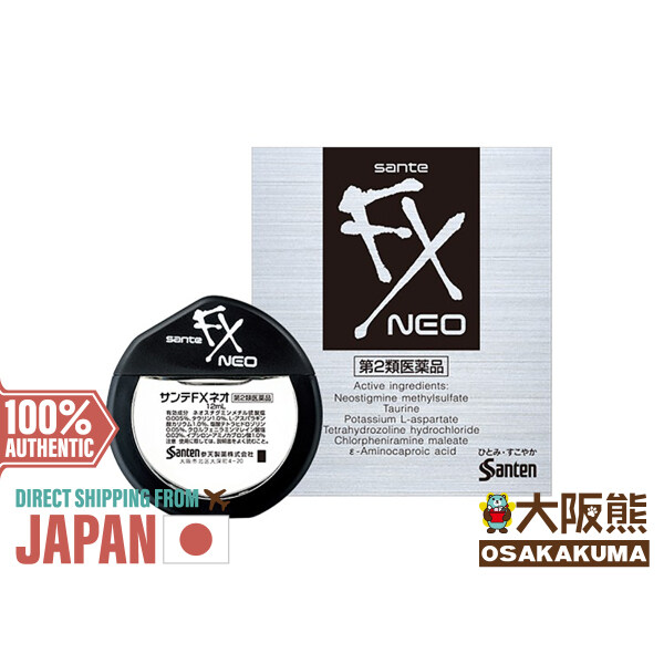 Buy Sante FX Neo Eye Drop 12ml [100% Authentic from JP] Singapore