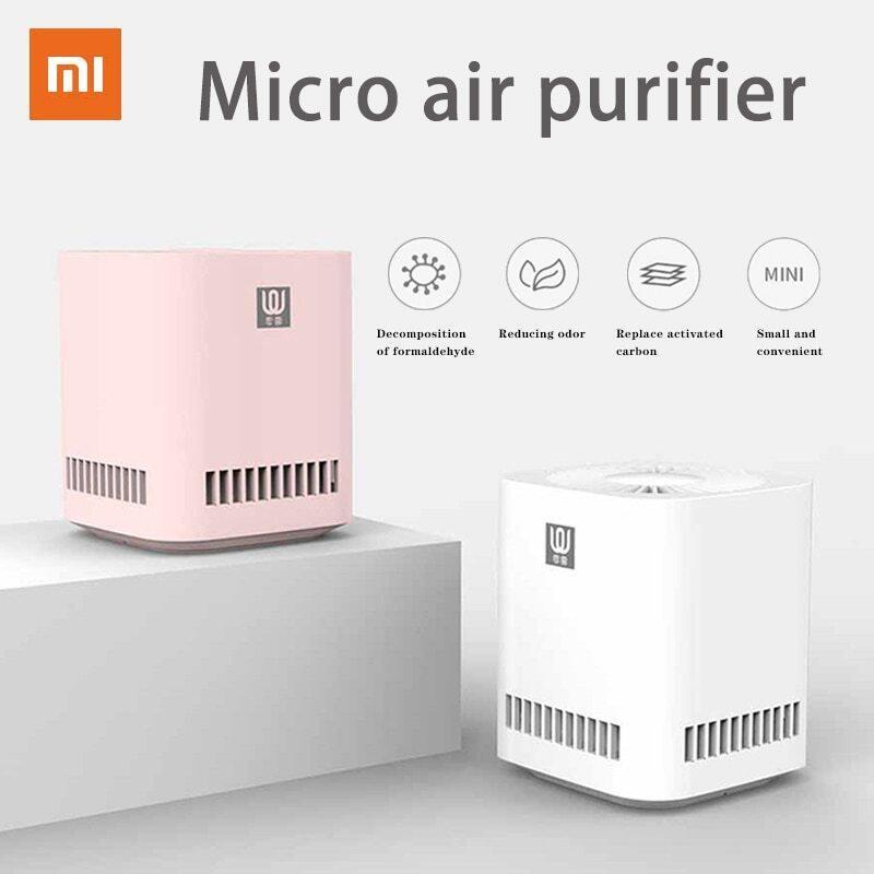 Xiaomi Zero fog photocatalyst removing aldehyde treasure micro air purifier photocatalyst wireless use of micro air filter Singapore