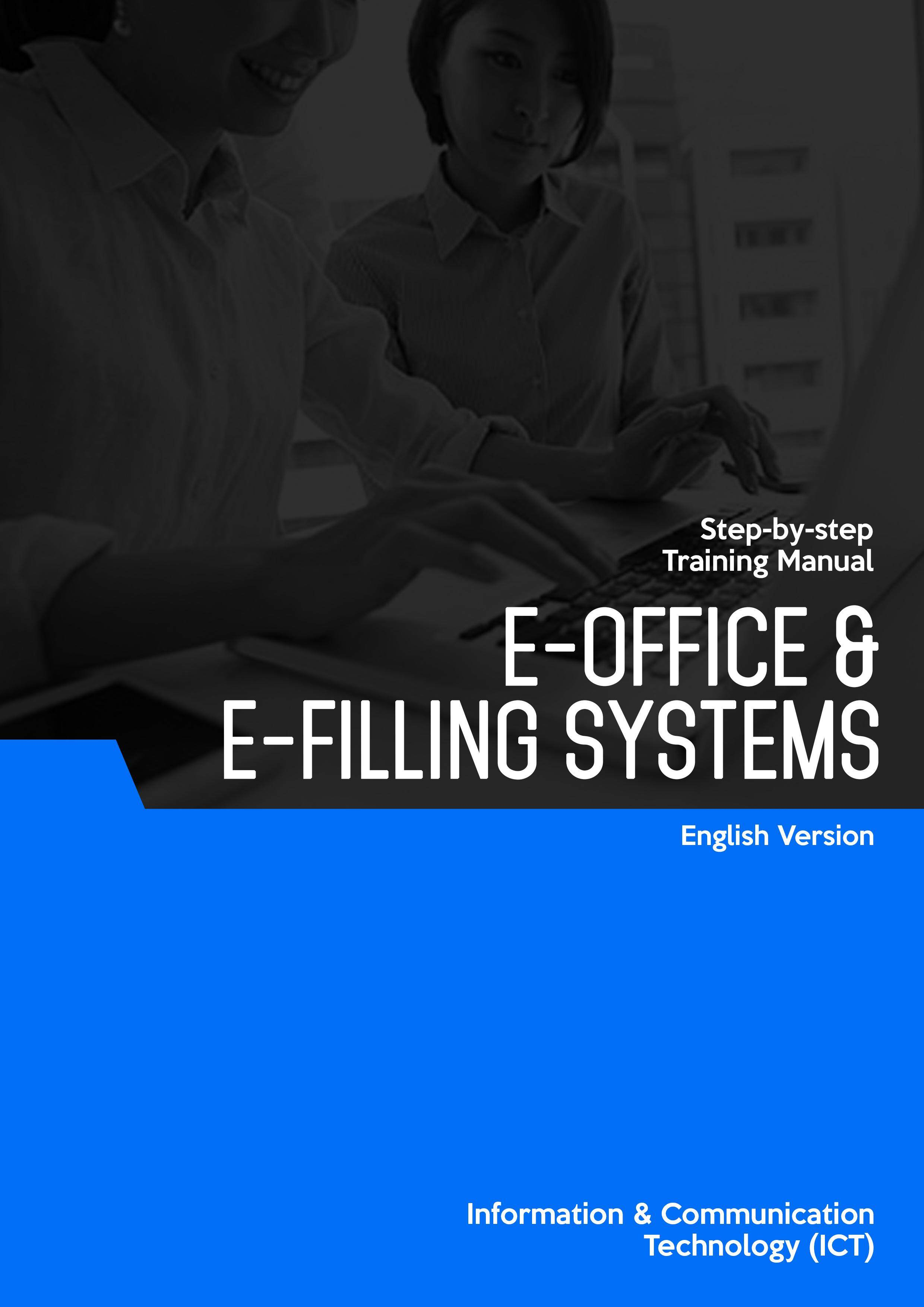 eBook: E-Office & Filing Systems Level 1