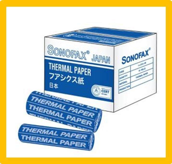 20 Rolls (1 Box) Sonofax Thermal Paper Fax Roll (Full Length) 210mm x 30 x 1/2'' - (F/L)