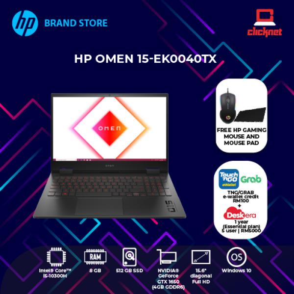 HP Omen 15-ek0040TX Intel®️ i5-10300H 8GB | 512GB SSD GTX 1650 4GB 15.6″ FHD IPS + ADP Malaysia