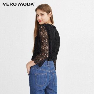 Vero Moda Phụ Nữ Móc Ngọc Trai Giả Trang Trí Hàng Đầu 320258504 thumbnail