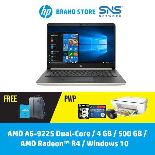 NEW HP Laptop 14s-dk0000AU / 14s-dk0001AU 14 HD (AMD A6-9225 500GB 4GB AMD Radeon R4 W10) - (Gold/Silver) [FREE] HP Backpack + F-Secure 1 Year Client Security Malaysia