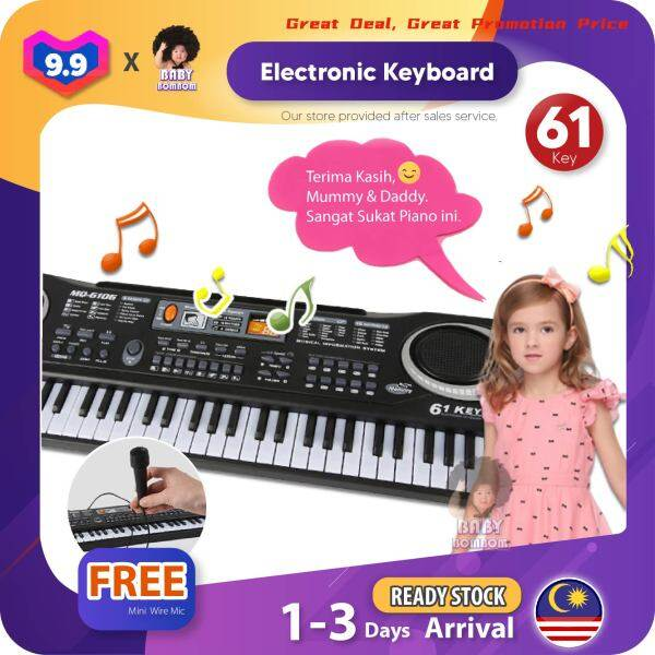61 Keys Digital Electric Piano Electronic Music Keyboard Key Board Ideal for Gift Mini Mic Malaysia