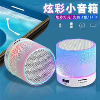 STARK Âm Thanh Bluetooth Không Dây Thẻ Sạc USB Di Động Ngoài Trời Nhỏ Máy Tính Máy Phát Đa Năng Âm Thanh Nổi Âm Lượng Lớn, Đèn Ngủ Nhà Vòm thumbnail