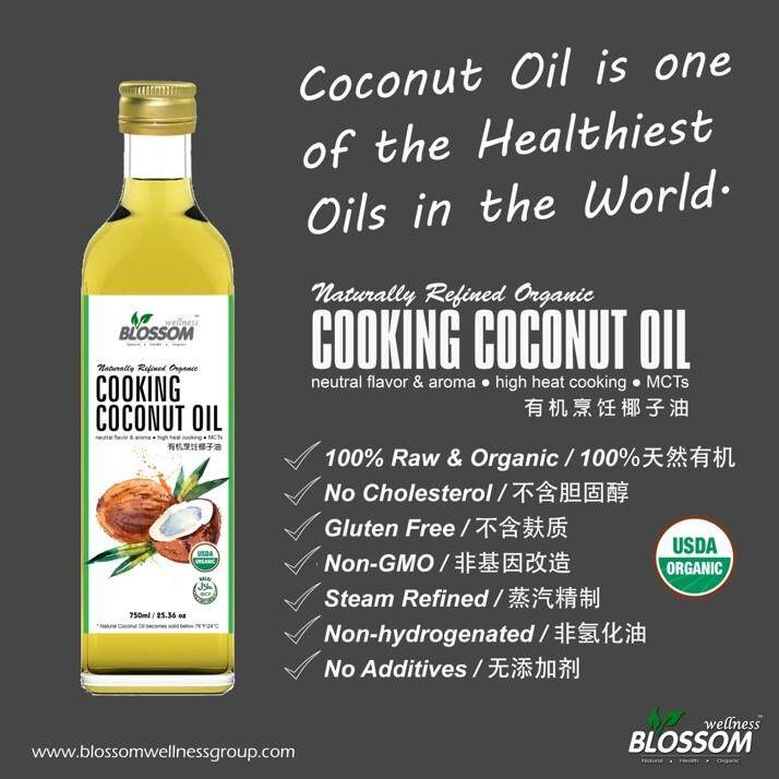 Blossom Wellness Naturally Refined Organic Cooking Coconut Oil 750ml 有机烹饪椰子油