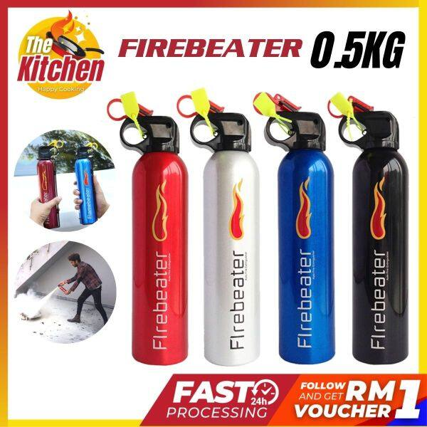 0.5Kg Firebeater Auto Fire Extinguisher Portable Car Home