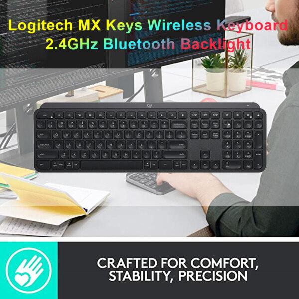 For Logitech MX Keys Wireless Keyboard 2.4GHz Bluetooth Backlight Easy-Switch Singapore