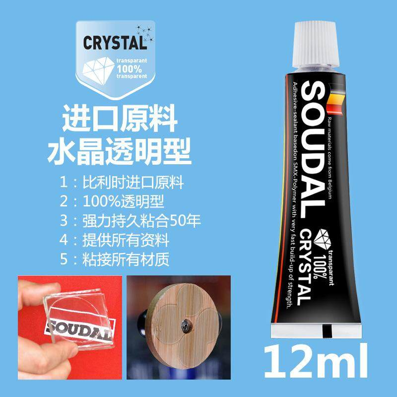 Soudal Repair Transparent Extreme Adhesive Polymer Technology Solvent Free