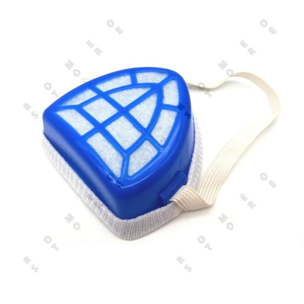 Plastic Filter Dust Mask Blue