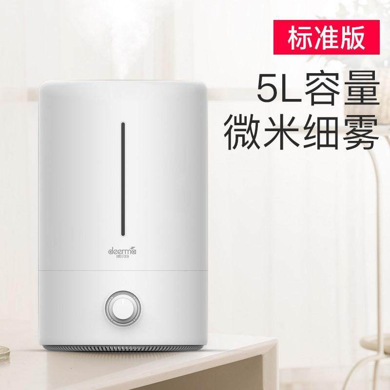(Deerma)  DEM-F628 Humidifier 5L large capacity UV germicidal lamp Intelligent constant humidity Digital screen display Household office aromatherapy humidification Singapore