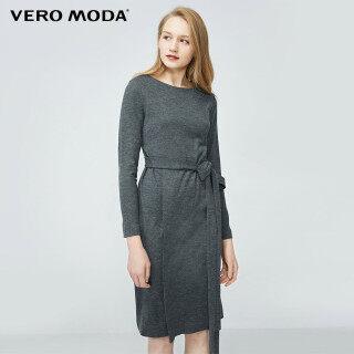 Váy Len Lông Cừu Thanh Lịch Cho Nữ Vero Moda 320161511 thumbnail